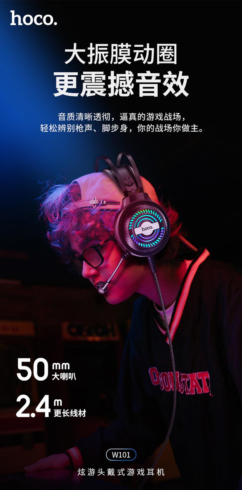 hoco news w101 streamer gaming headphones shocking cn