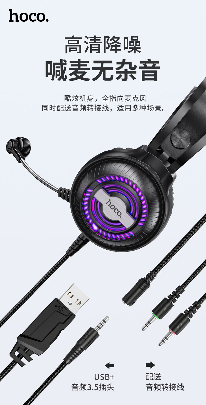 hoco news w101 streamer gaming headphones sound cn