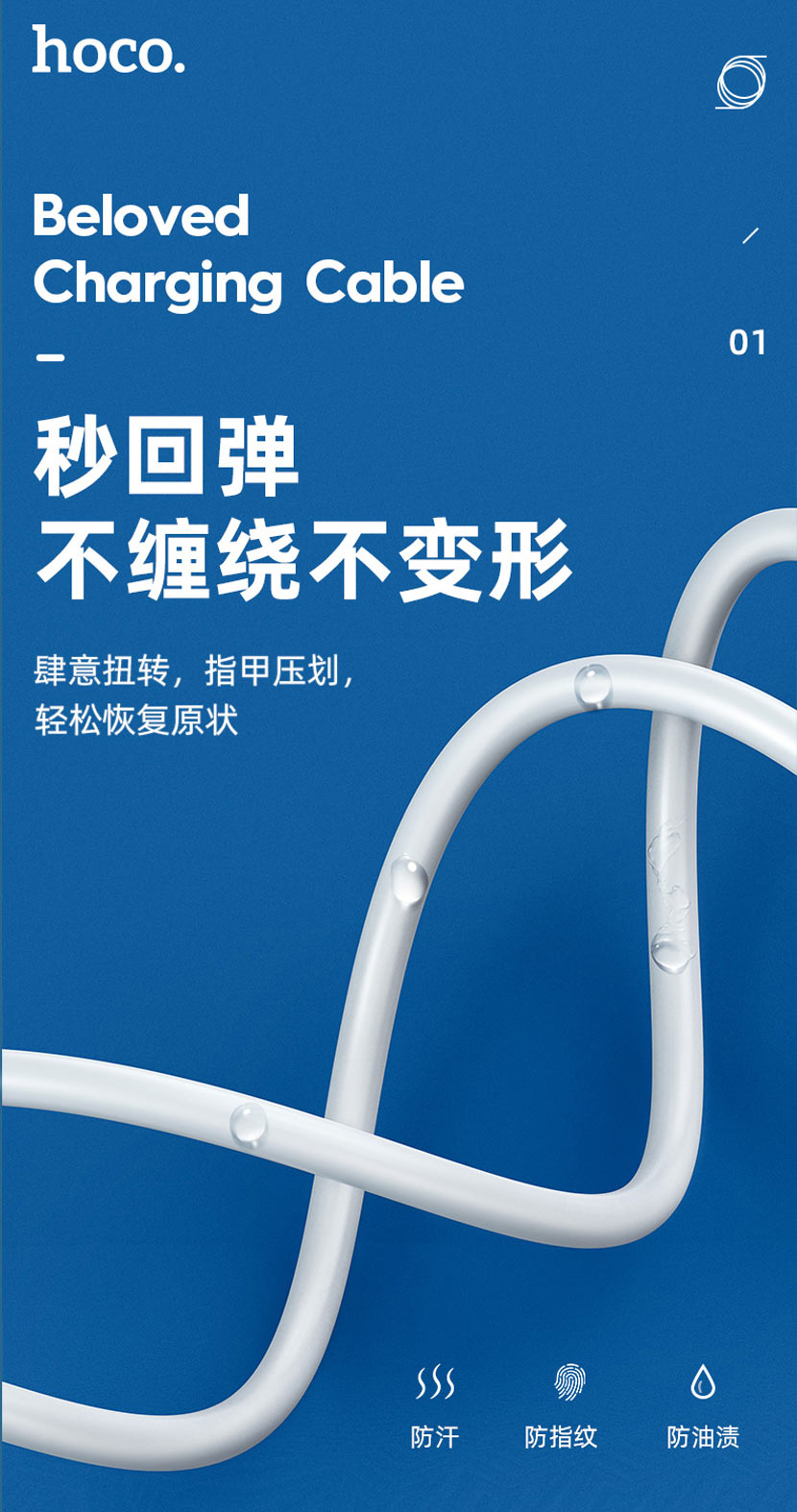 hoco news x49 beloved charging data cable elastic cn
