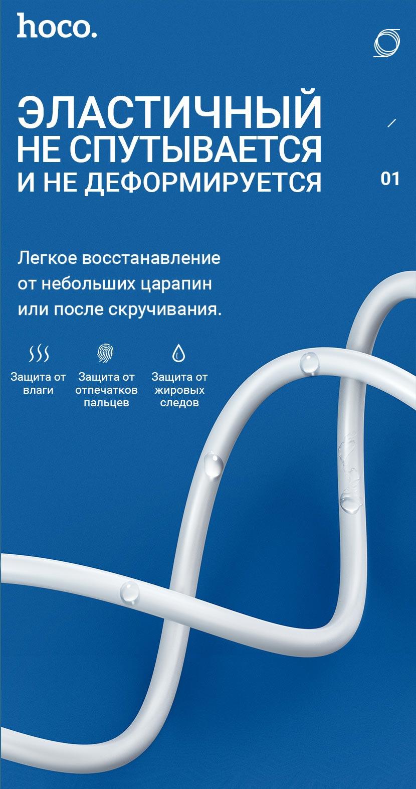 hoco news x49 beloved charging data cable elastic ru