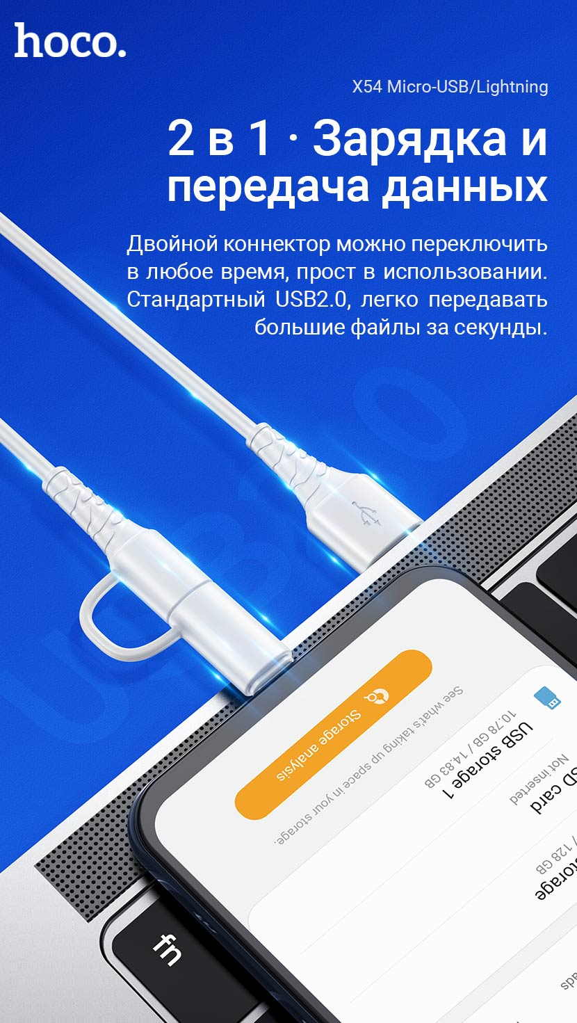 hoco news x54 cool dual 2in1 charging data cable transmission ru