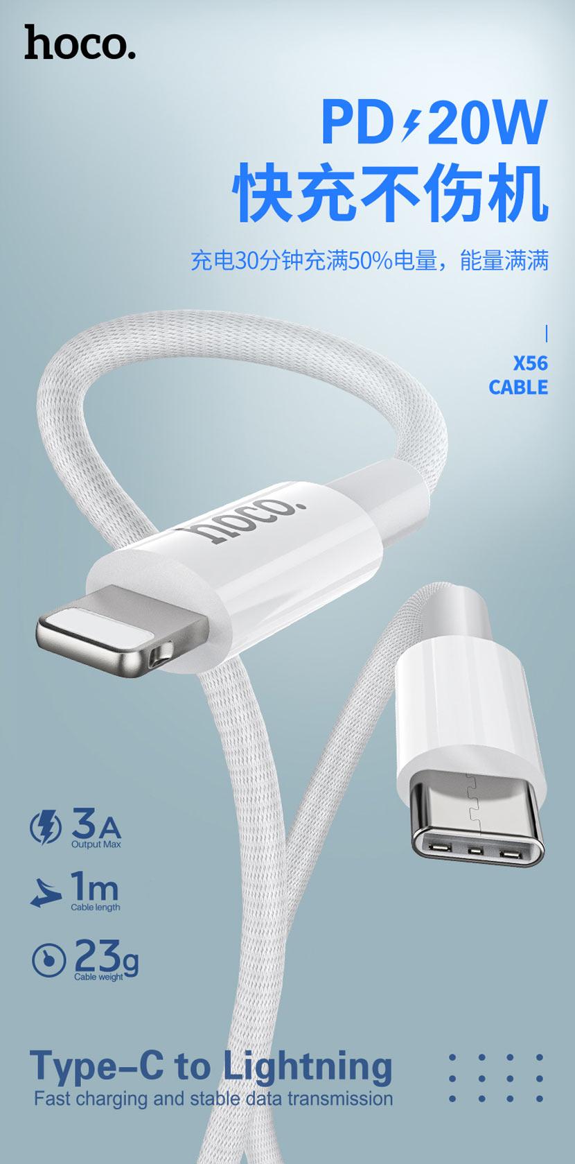 hoco news x56 new original pd charging data cable lightning cn