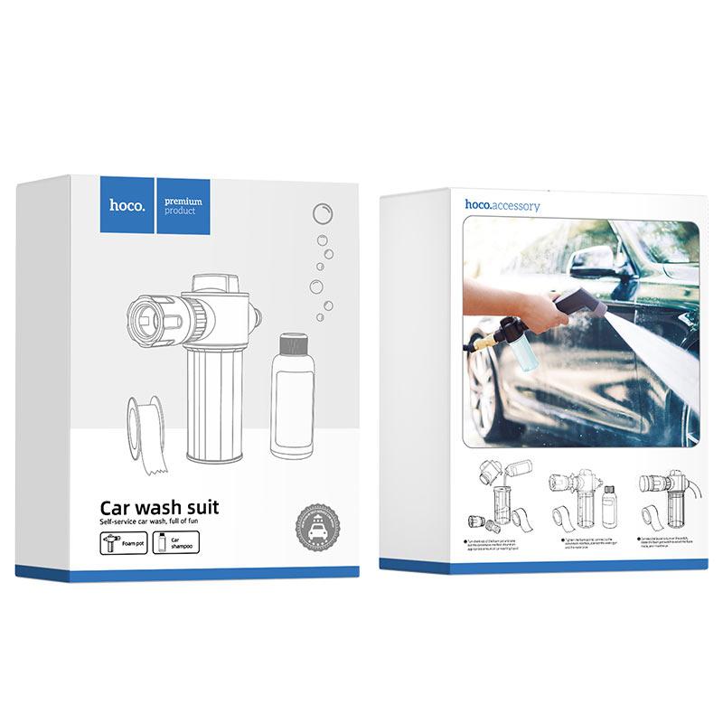 hoco ph33 clair car wash water gun set suit packages