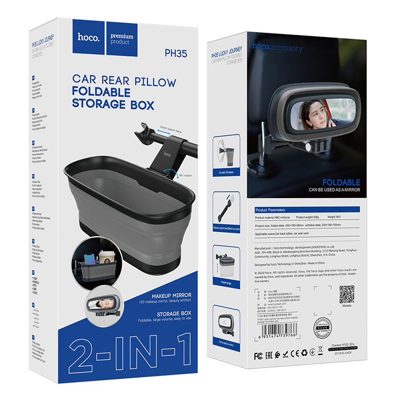 hoco ph35 lucky journey car rear pillow foldable storage box package