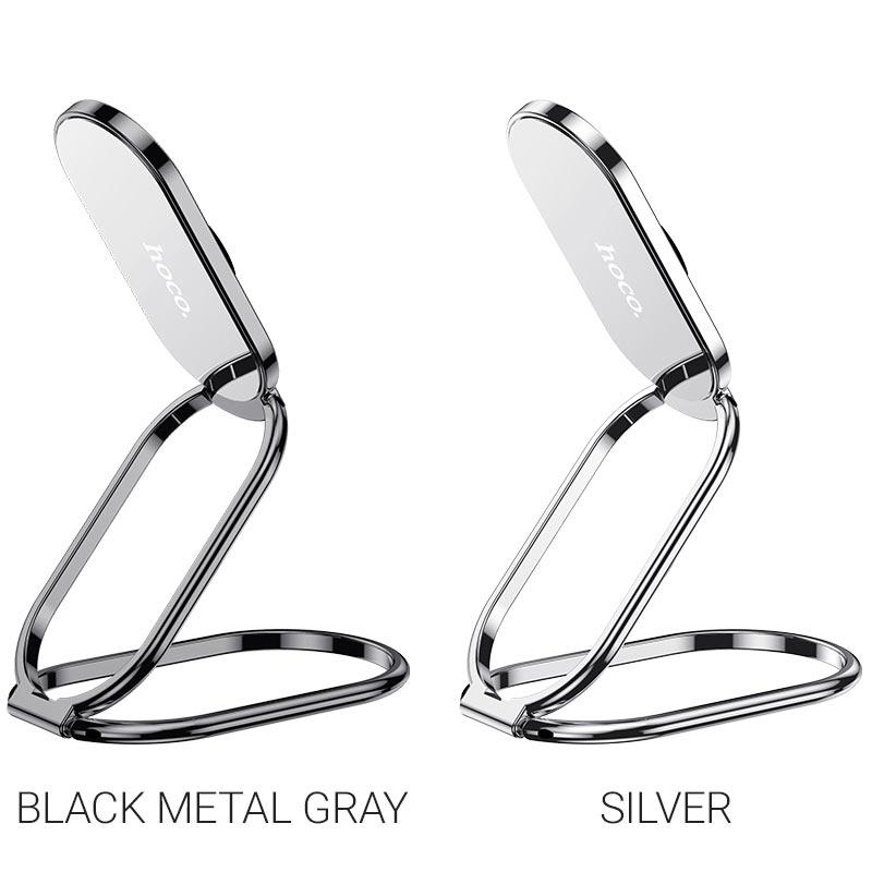 hoco ph36 emma metal multifunctional folding stand colors