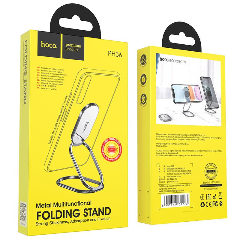 hoco ph36 emma metal multifunctional folding stand package black metal gray