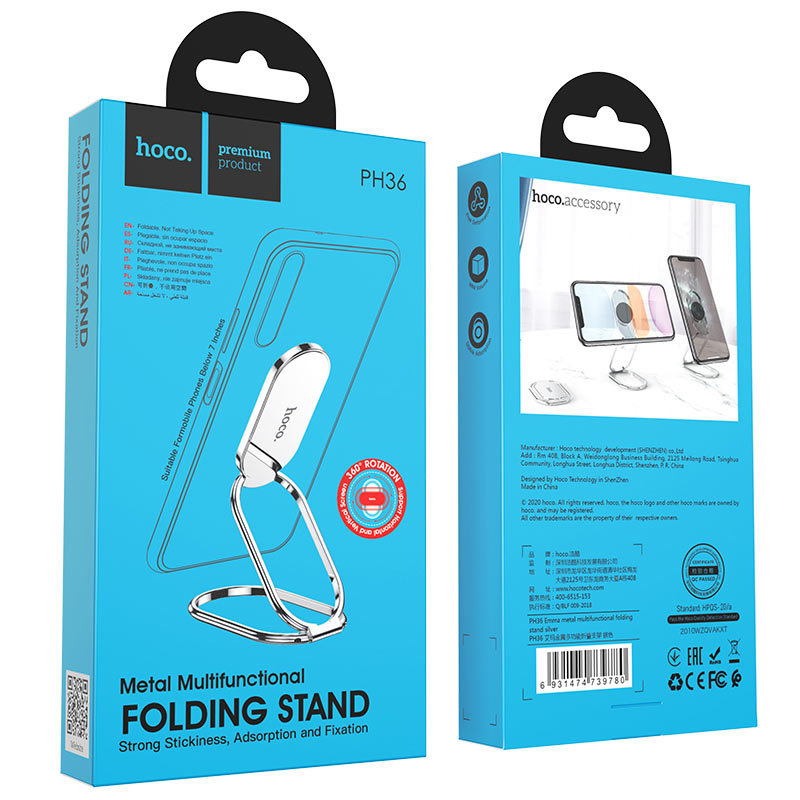hoco ph36 emma metal multifunctional folding stand package silver