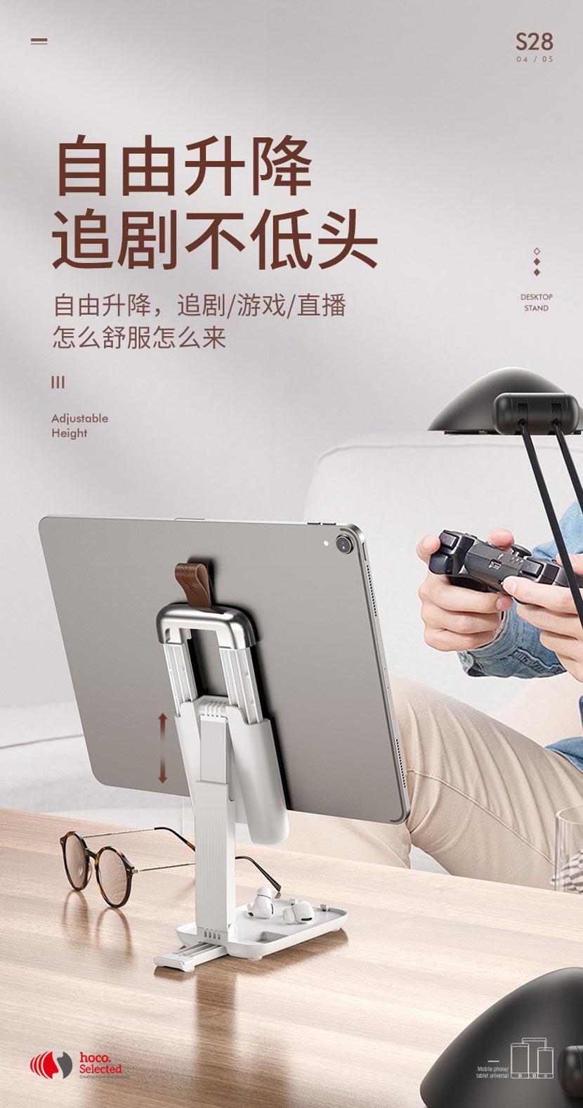 hoco selected news s28 dawn folding desktop stand comfortable cn