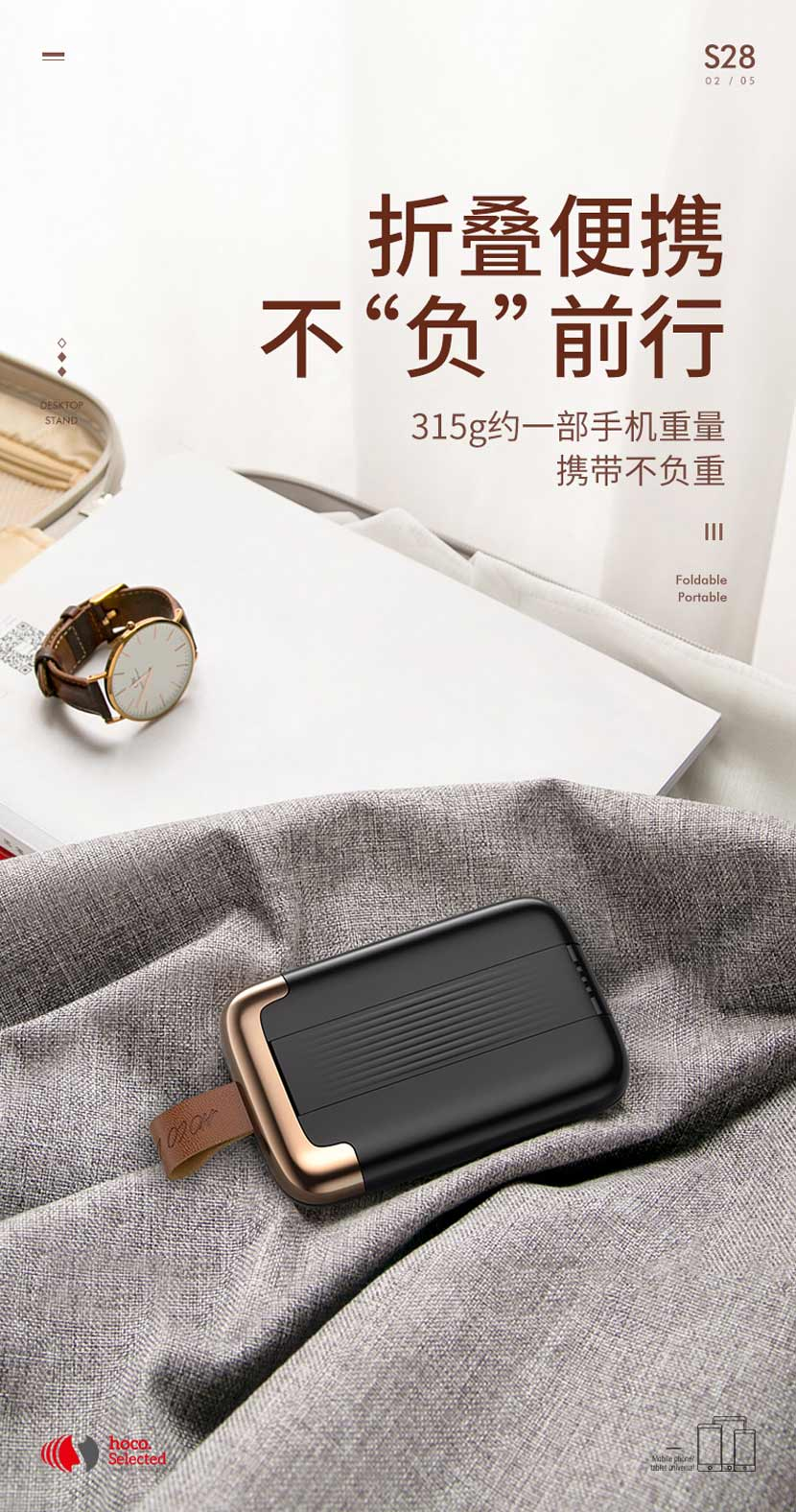 hoco selected news s28 dawn folding desktop stand portable cn