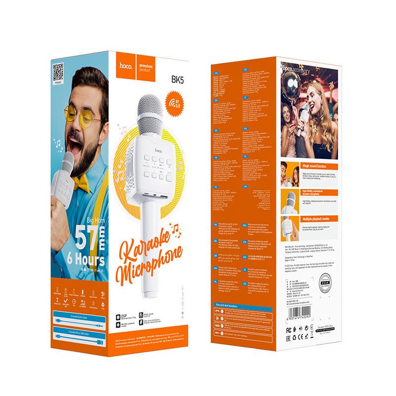 hoco bk5 cantando karaoke microphone package white