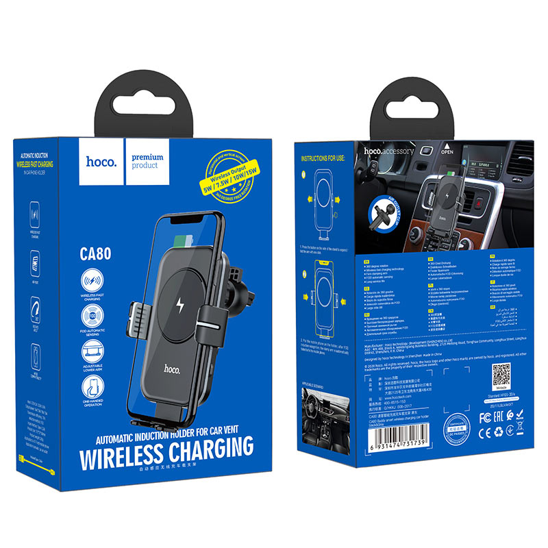 hoco ca80 buddy smart wireless charging car holder package