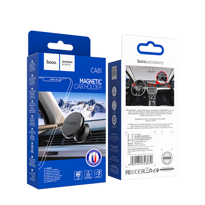 hoco ca81 ligue air vent magnetic car holder package