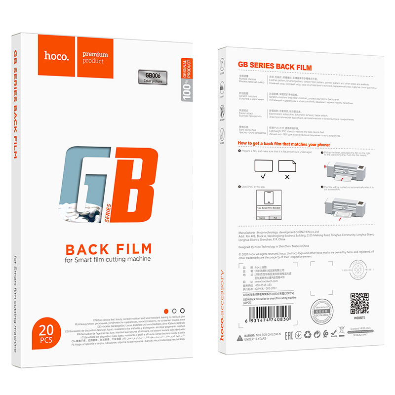 hoco gb006 back film series for smart film cutting machine 20pcs package