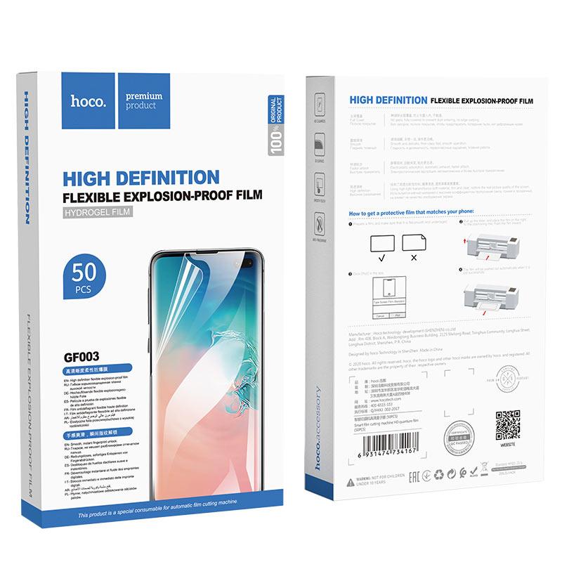 hoco gf003 hd quantum film for smart film cutting machine package