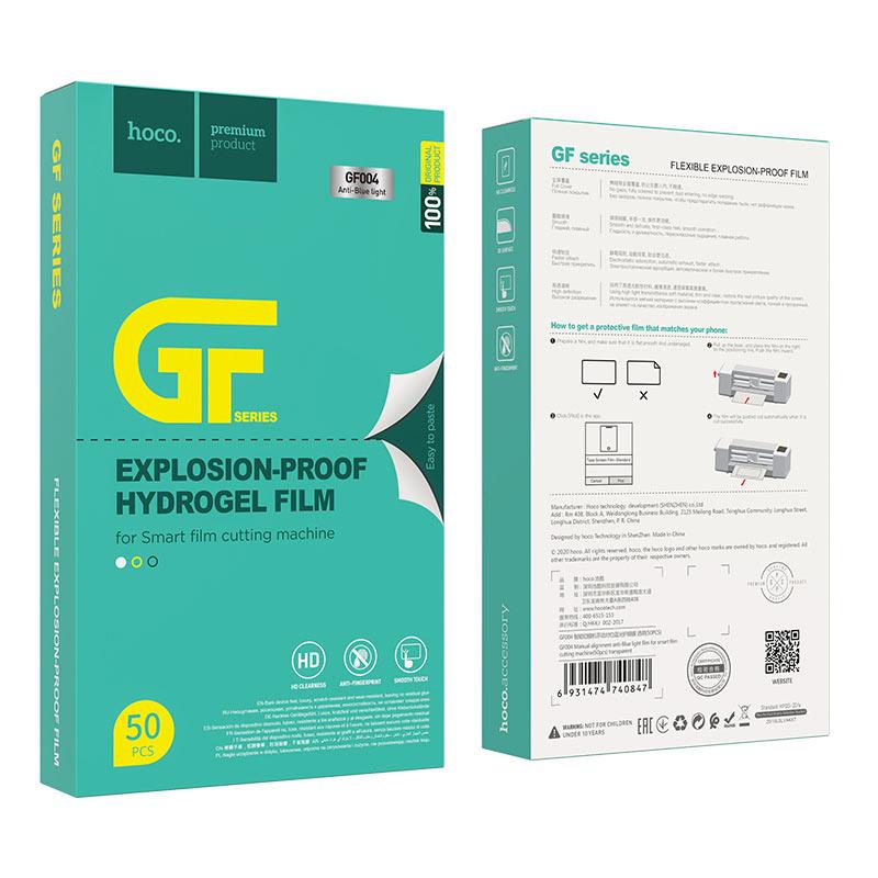 hoco gf004 пленка с защитой от синего света для машины резки пленки 50шт упаковка