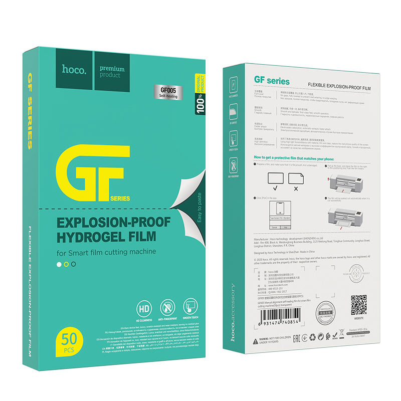 hoco gf005 самовосстанавливающаяся hd пленка для машины для резки пленки упаковка