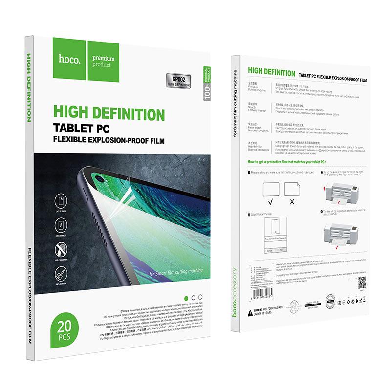 hoco gp002 20шт hd пленка для планшетов для интеллектуальной машины для резки пленки упаковка