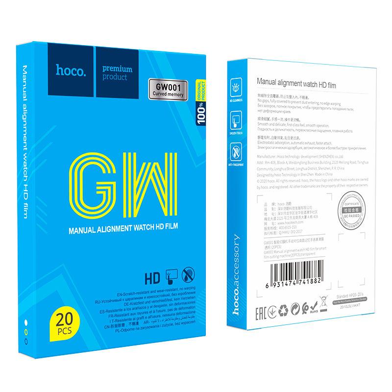 hoco gw001 watch hd film for smart film cutting machine 20pcs package