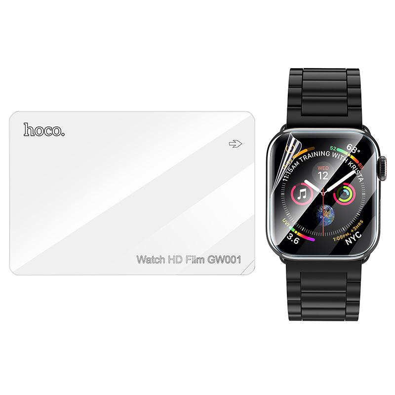 hoco gw001 watch hd film for smart film cutting machine 20pcs thin