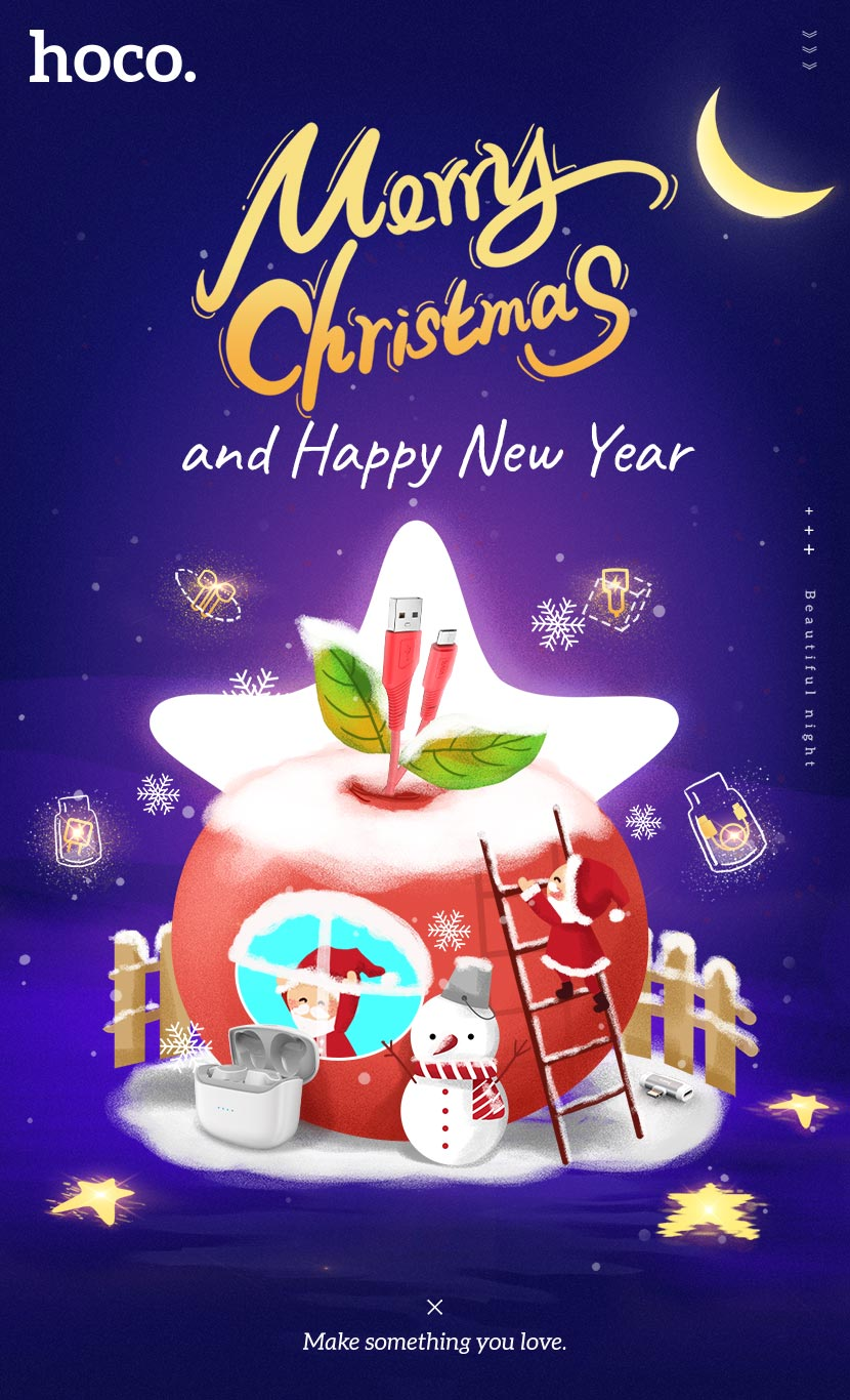 hoco happy new year and merry christmas 2021 en