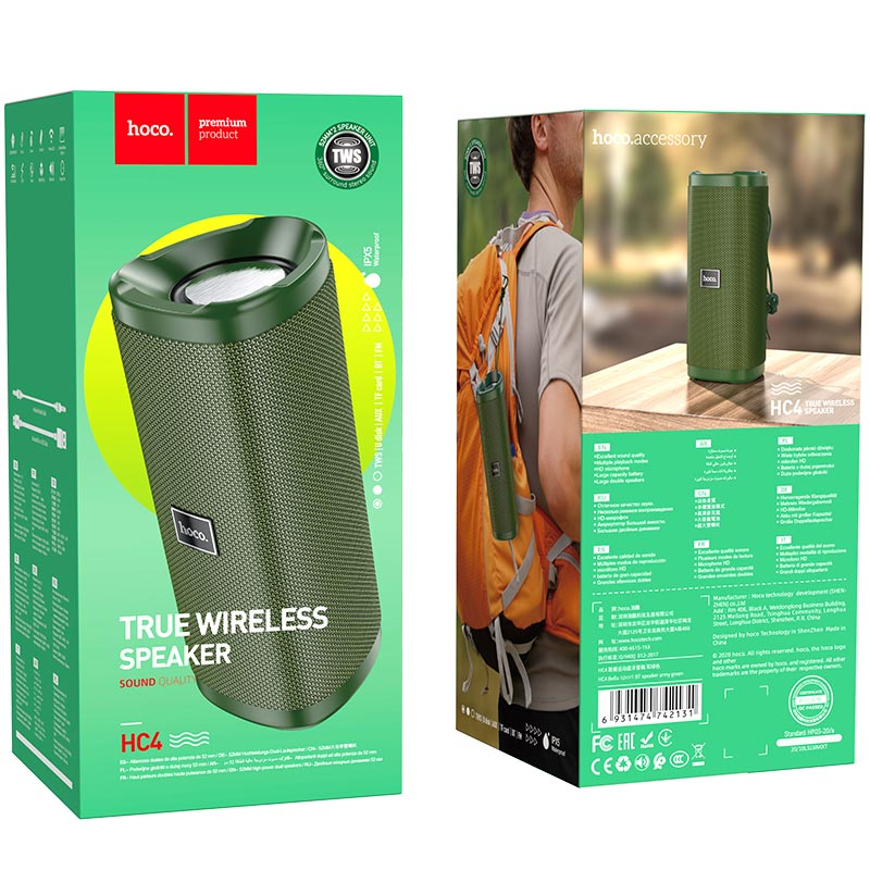 hoco hc4 bella sport bt speaker package army green
