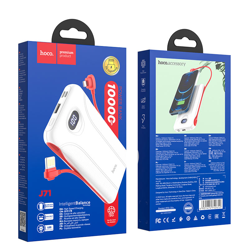 hoco j71 borealis power bank 10000mah with lightning cable package