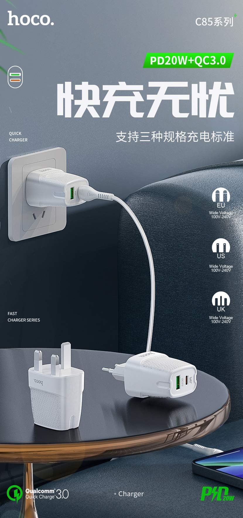 hoco news c85 bright dual port pd20w qc3 wall charger cn