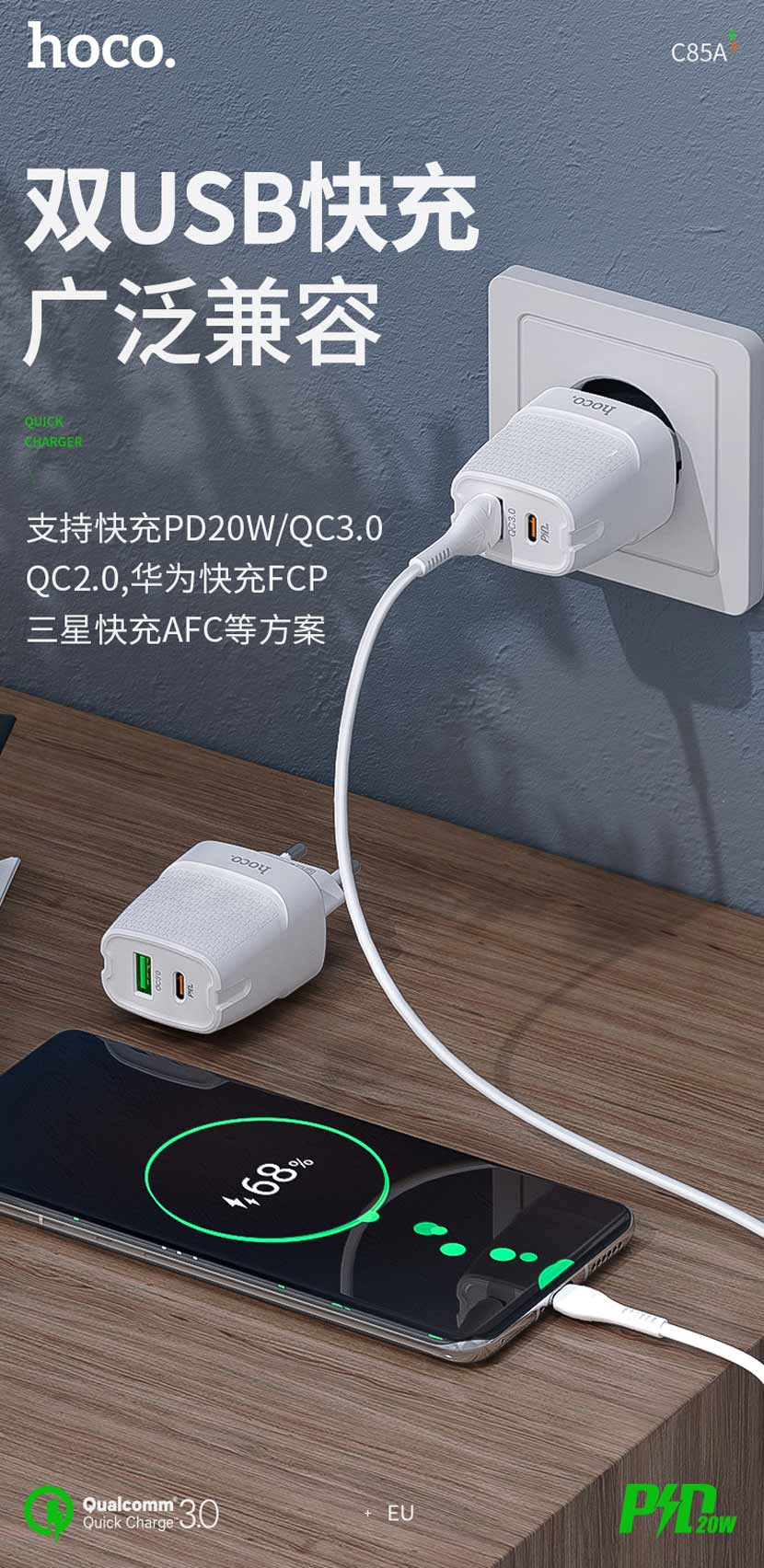 hoco news c85 bright dual port pd20w qc3 wall charger compatible cn