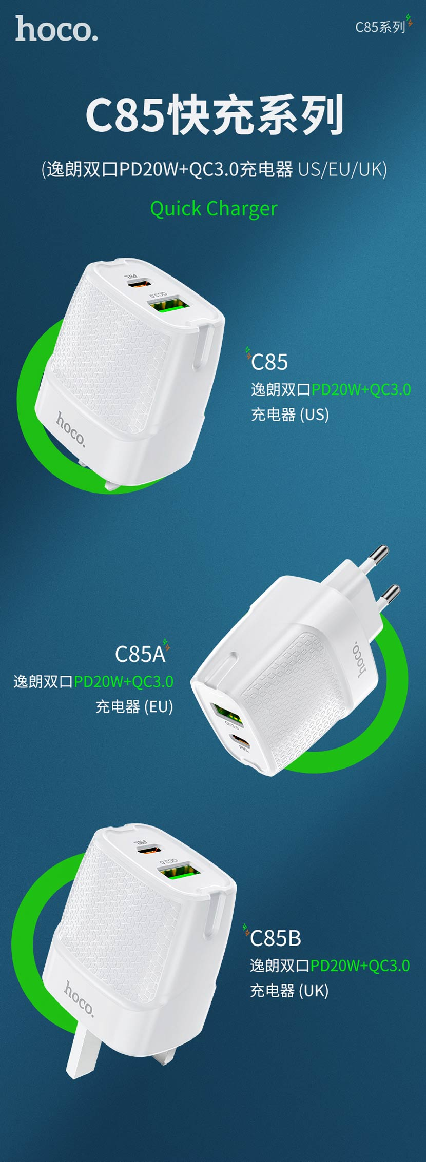 hoco news c85 bright dual port pd20w qc3 wall charger plugs cn