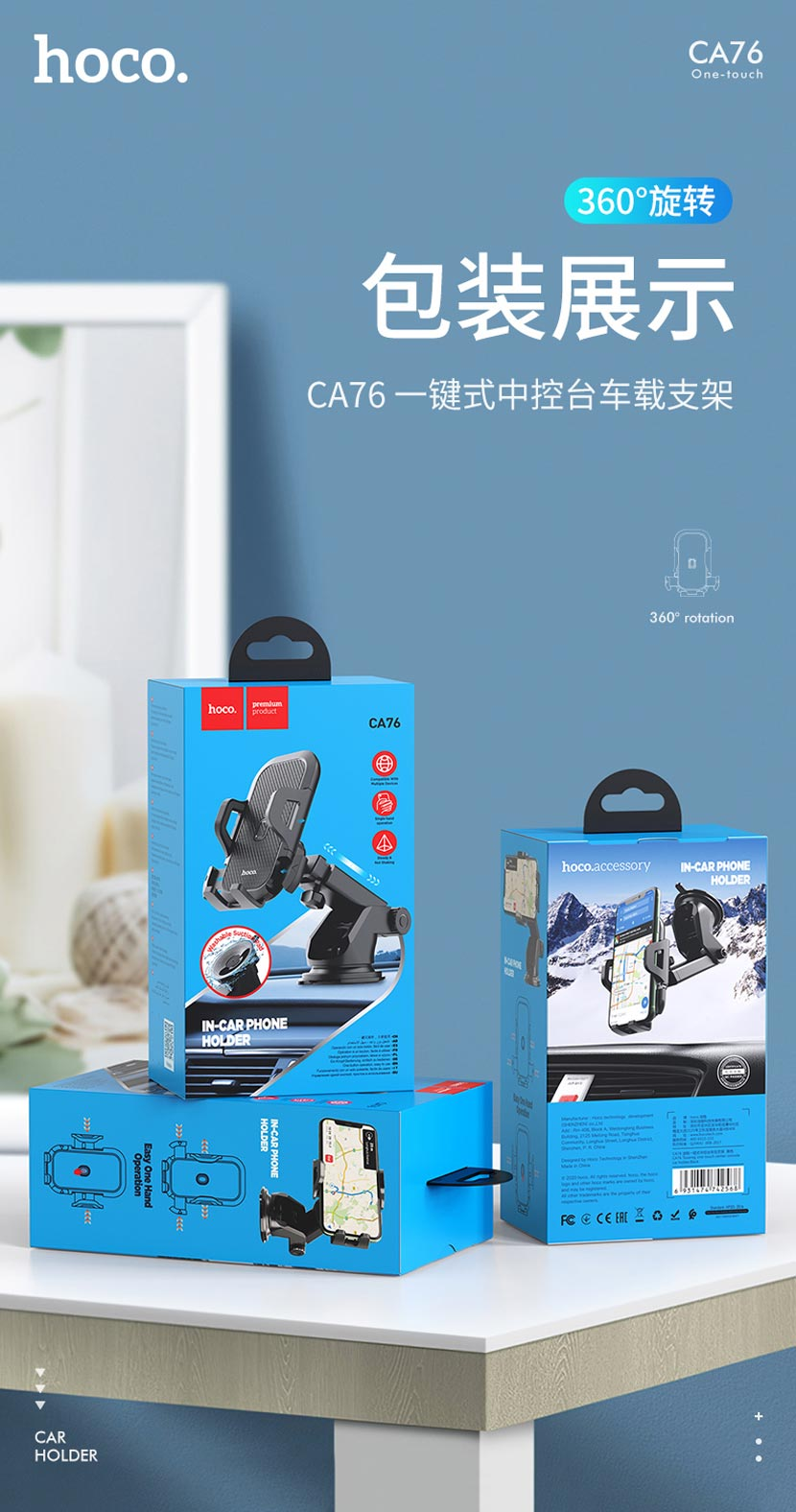 hoco news ca76 touareg one touch center console car holder package cn