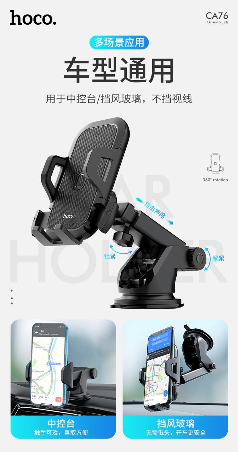 hoco news ca76 touareg one touch center console car holder universal cn