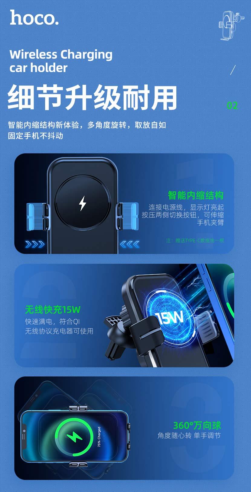 hoco news ca80 buddy smart wireless charging car holder details cn