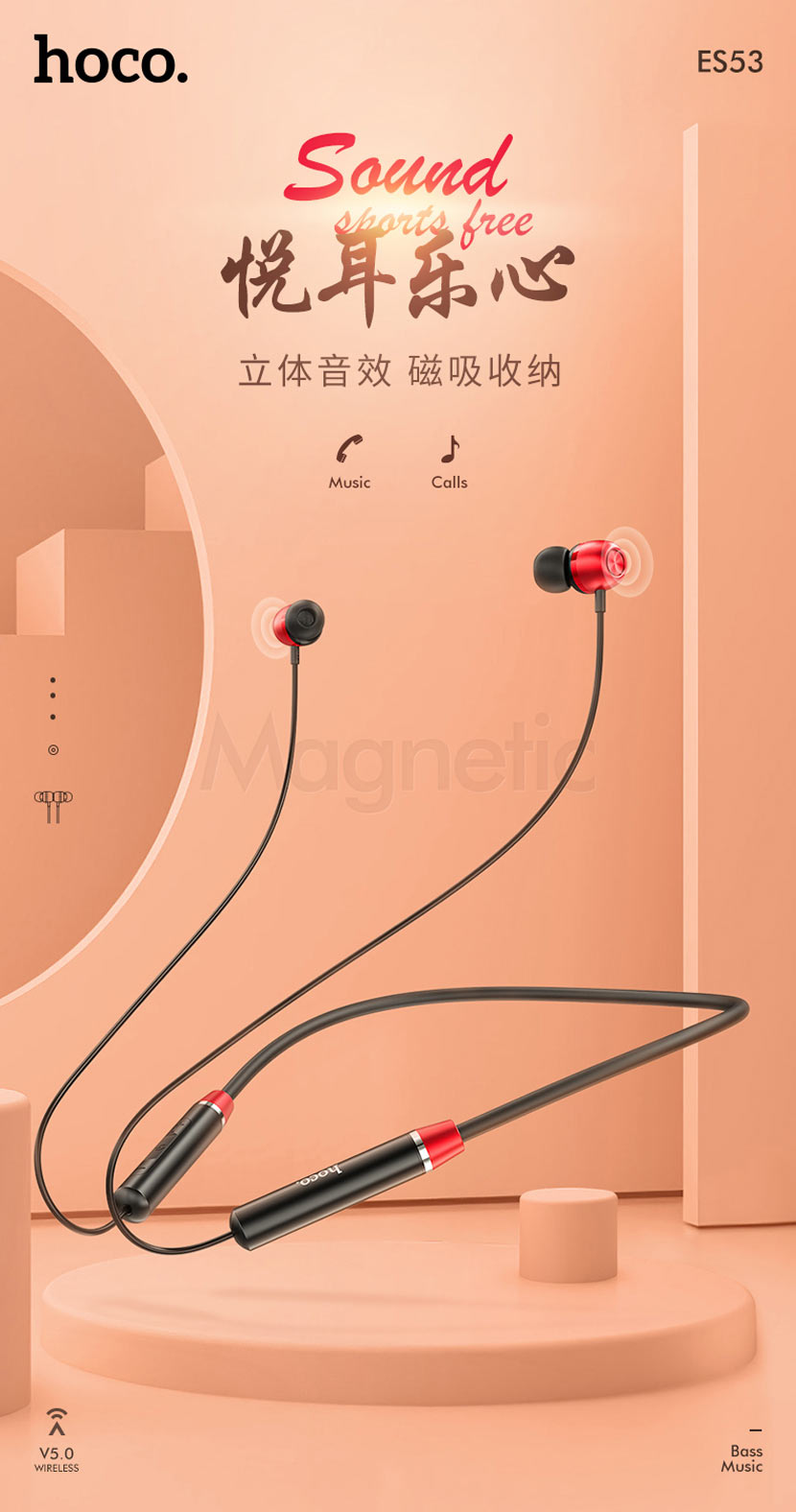 hoco news es53 coolway sports bt earphones cn
