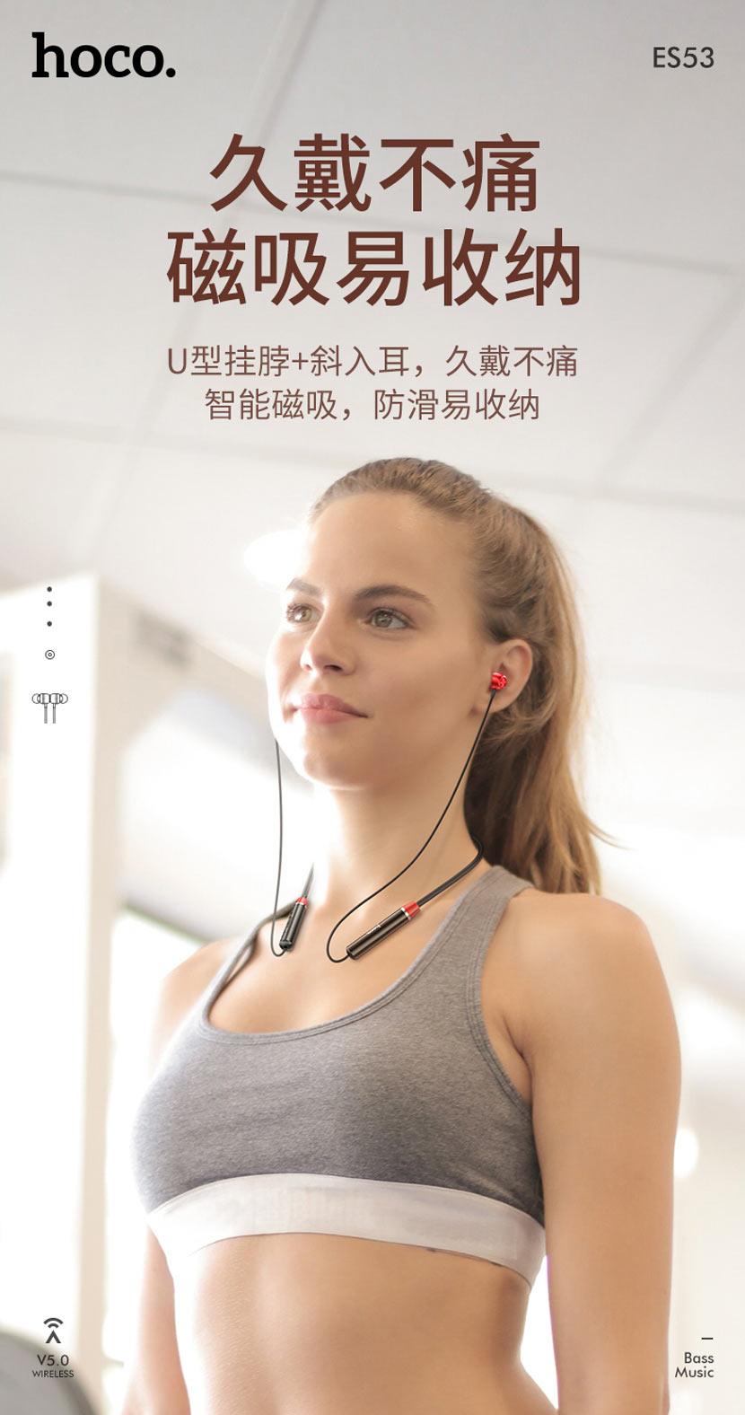 hoco news es53 coolway sports bt earphones wearing cn
