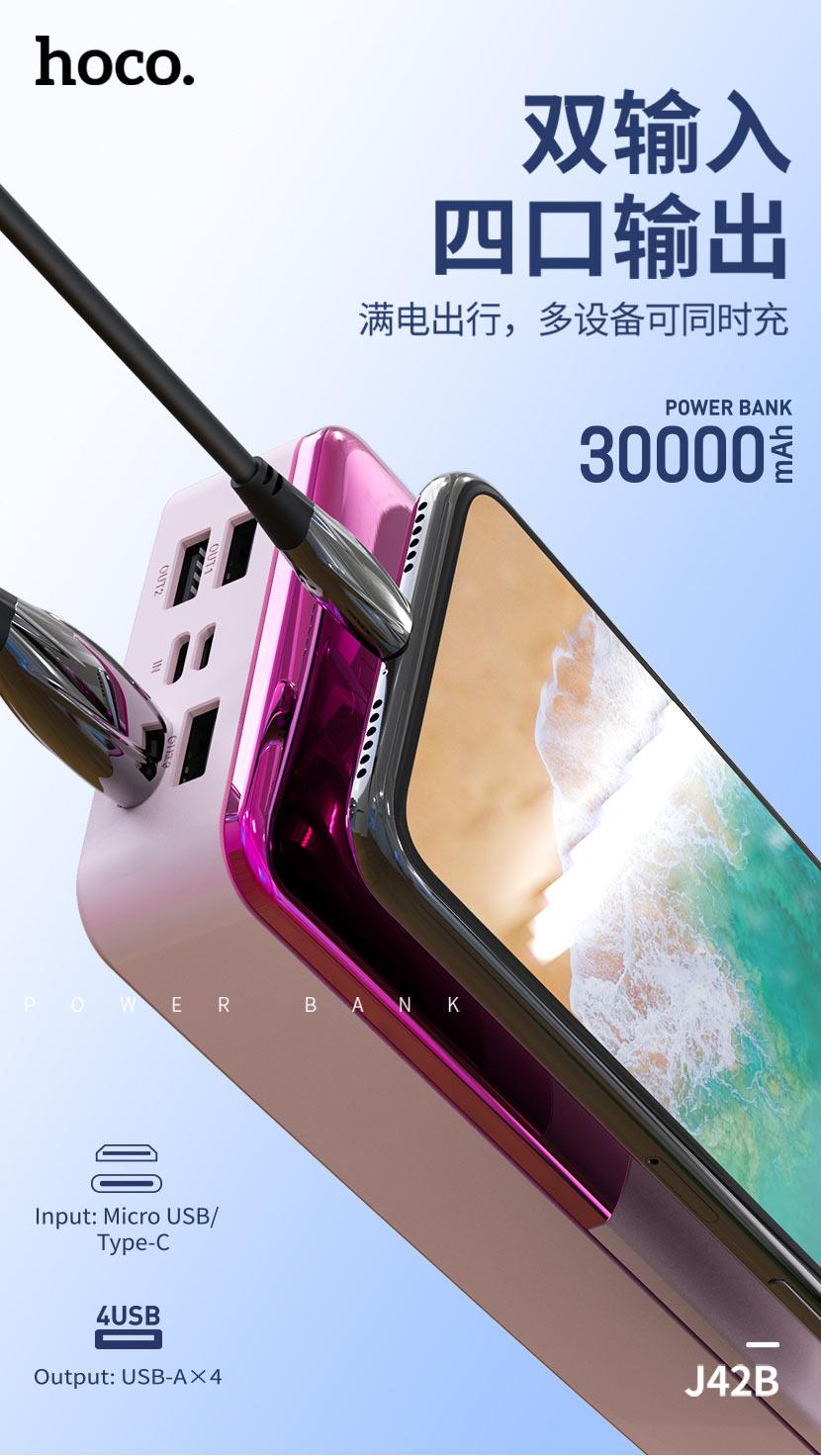 hoco news j42b high power mobile power bank 30000mah ports cn