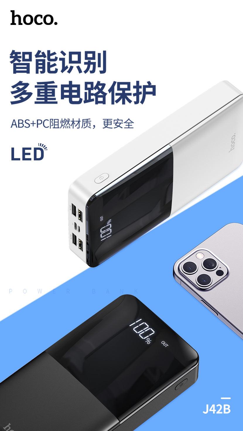 hoco news j42b high power mobile power bank 30000mah protection cn