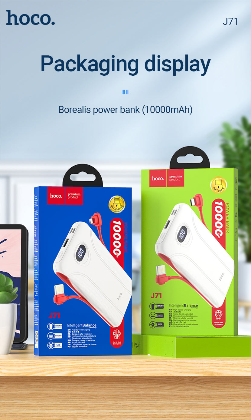 hoco news j71 borealis power bank 10000mah package en