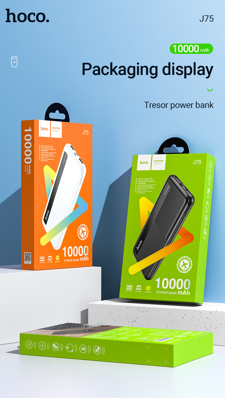 hoco news j75 tresor power bank 10000mah package en