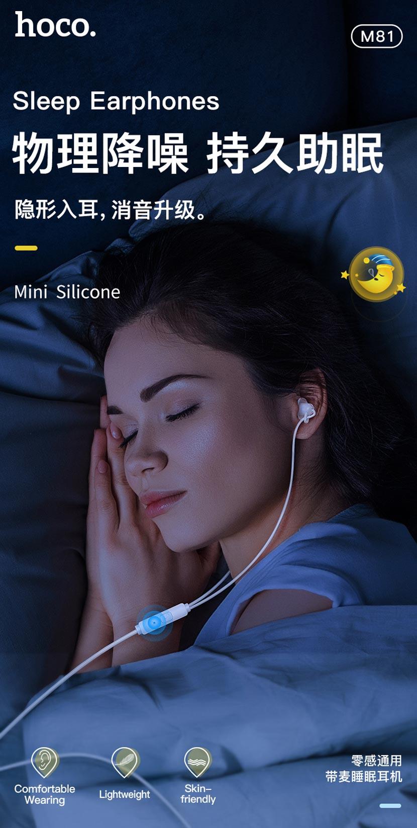 hoco news m81 imperceptible sleeping earphones with mic cn