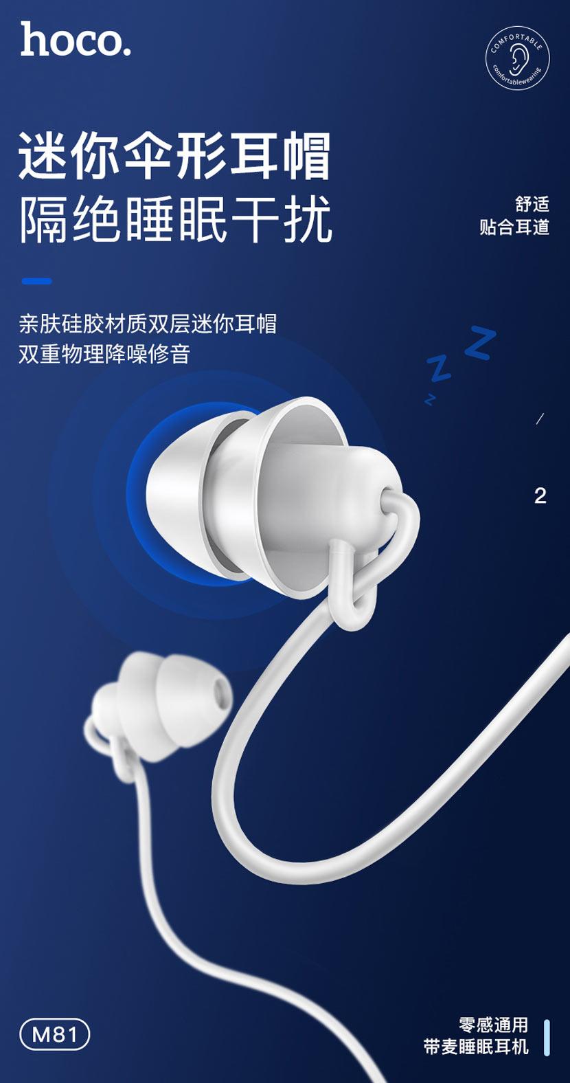 hoco news m81 imperceptible sleeping earphones with mic ear caps cn
