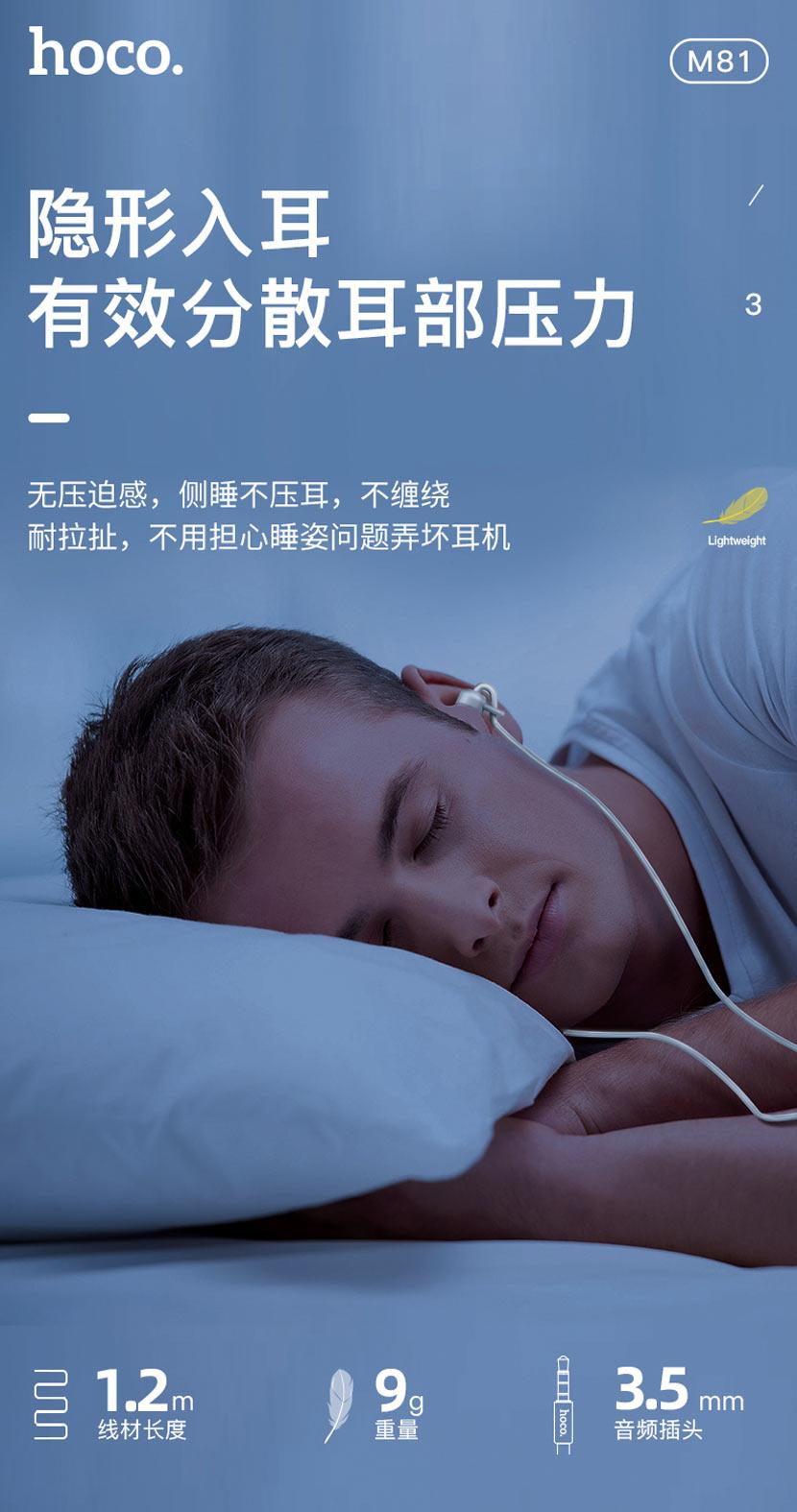 hoco news m81 imperceptible sleeping earphones with mic ear pressure cn