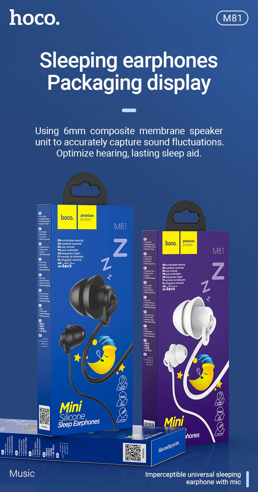 hoco news m81 imperceptible sleeping earphones with mic package en