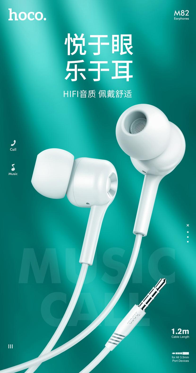 hoco news m82 la musique universal earphones with mic cn