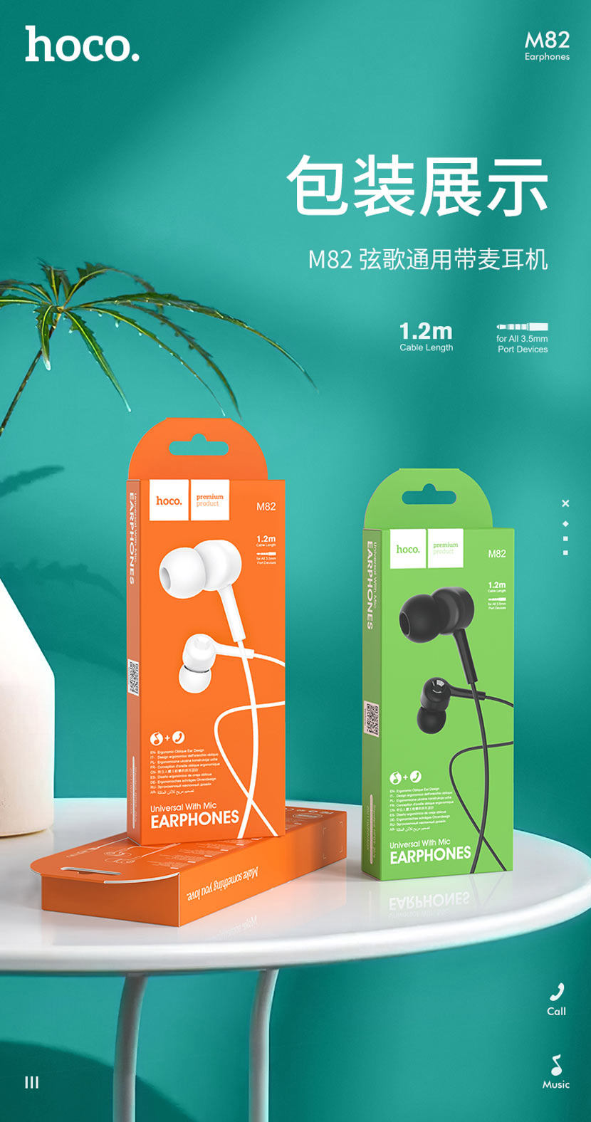 hoco news m82 la musique universal earphones with mic package cn