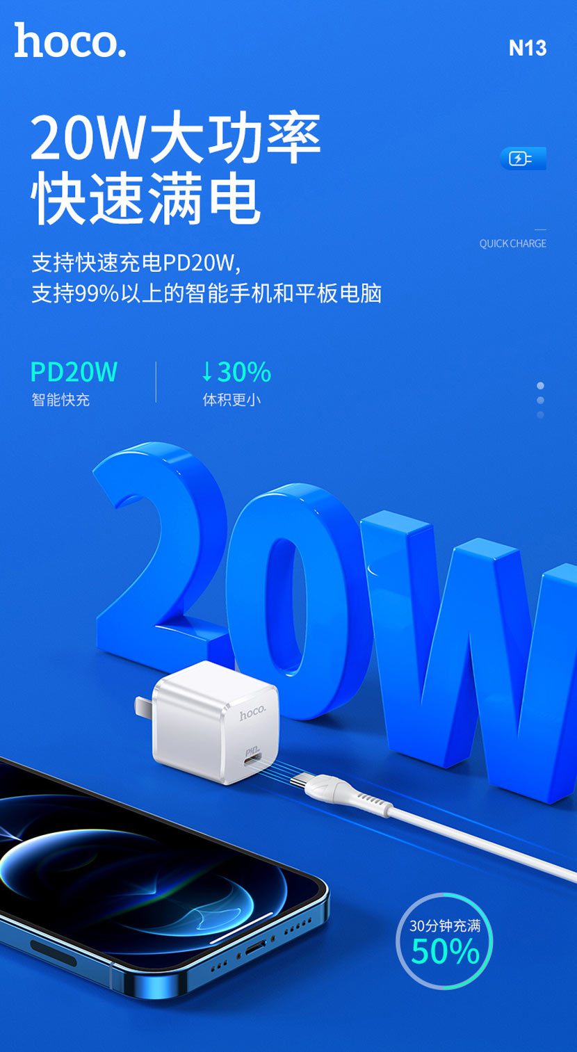 hoco news n10 n13 starter single port pd20w wall charger high power cn