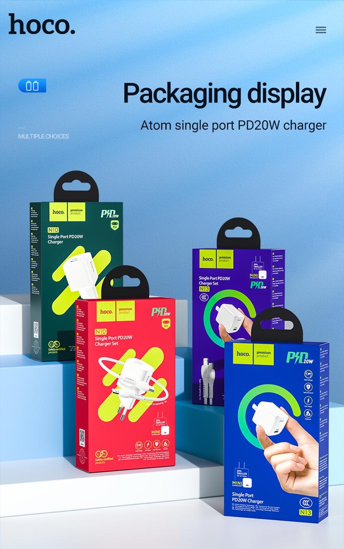 hoco news n10 n13 starter single port pd20w wall charger package en