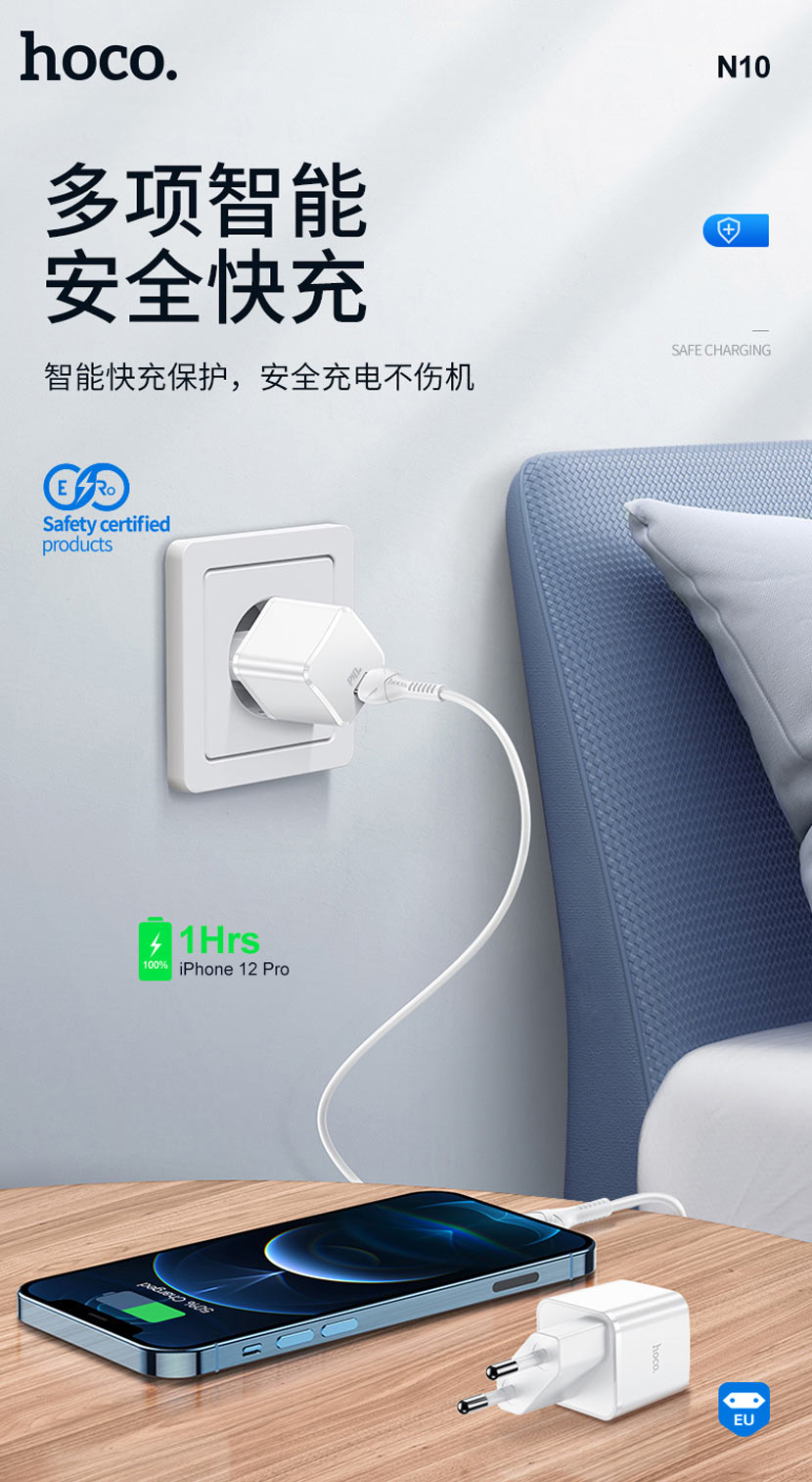 hoco news n10 n13 starter single port pd20w wall charger safe cn
