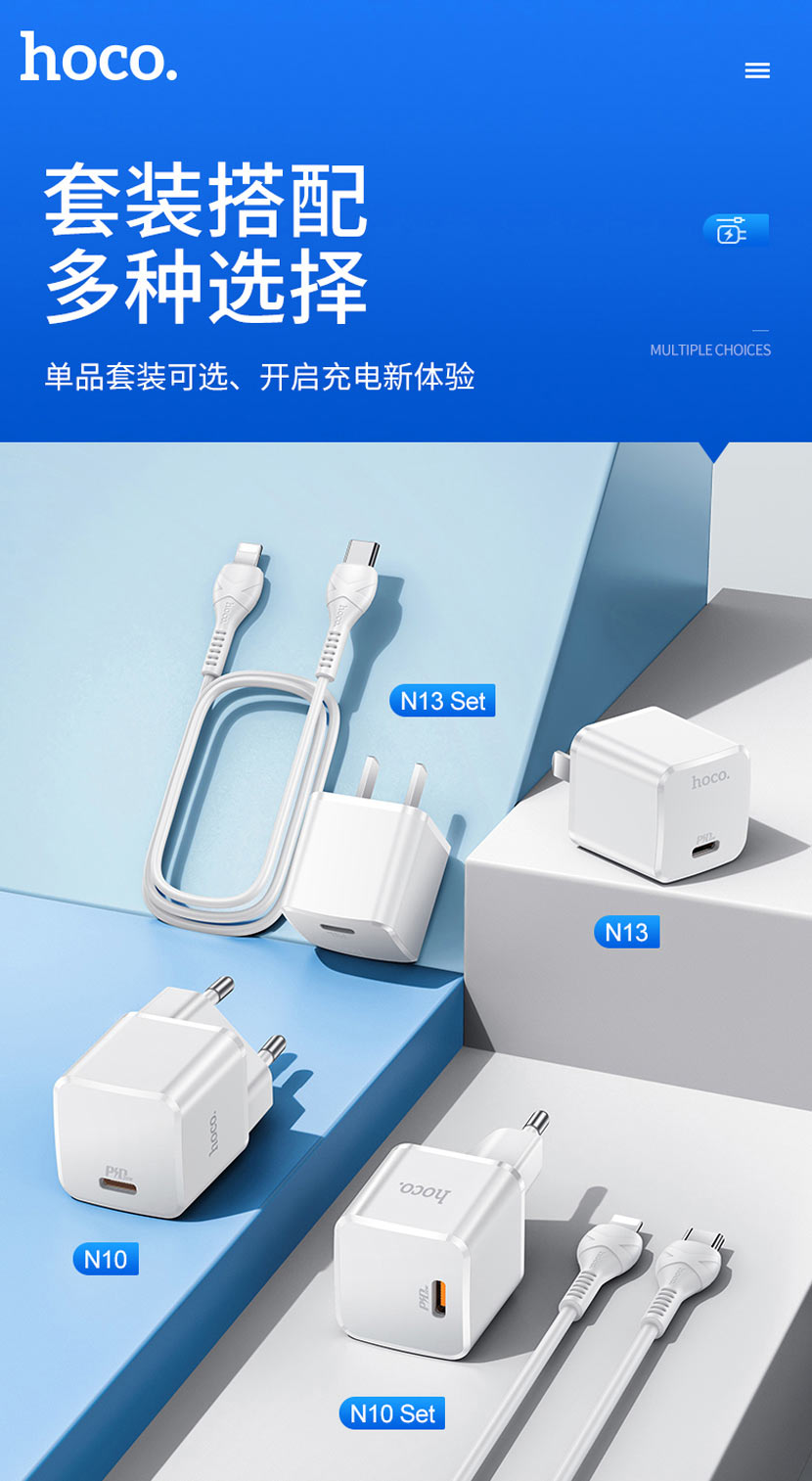 hoco news n10 n13 starter single port pd20w wall charger set cn