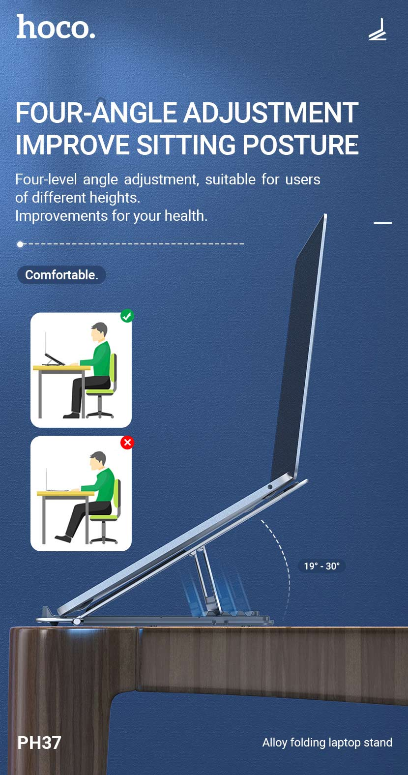 hoco news ph37 excellent aluminum alloy folding laptop stand adjustment en