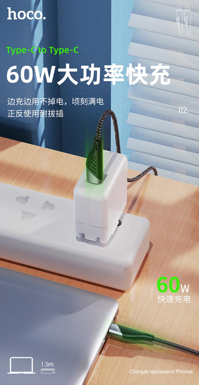 hoco news u95 freeway charging data cable 60w type c to type c cn